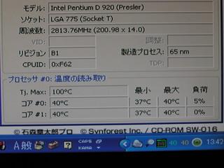画像 680.jpg